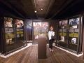 Múzeum holokaustu, Sereď