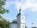 Rotunda svätého Juraja