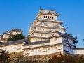 Samurajská pevnosť si zahrala