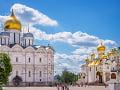 Námestie v Kremli