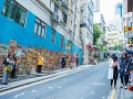 Ulica Hollywood v Hongkongu