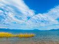 Jazero Trichonida