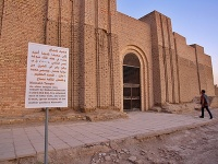Archeologické nálezisko Babylon