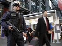 POZOR Varovanie pred teroristickými