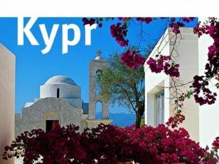 KNIHA Cyprus