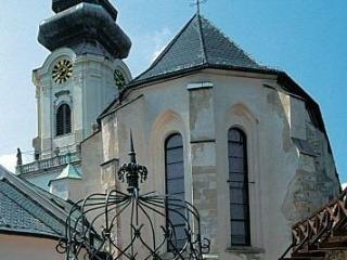 Katedrála sv. Emeráma, Nitra