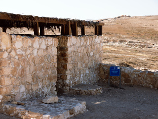 Archeologické nálezisko Tel Arad