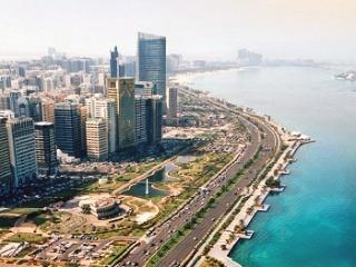 Abu Zabí, Spojené arabské