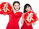 Čínske písmo má podľa