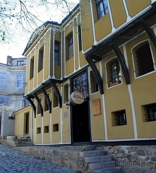 Typická architektúra domov starom