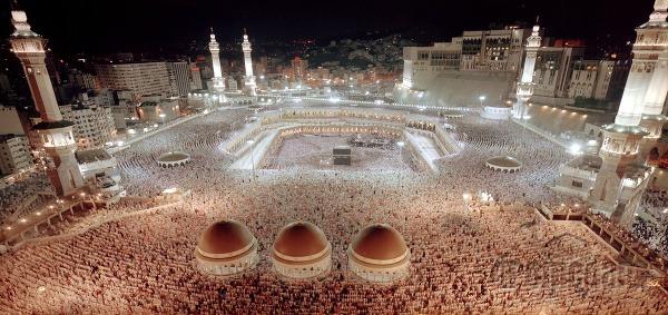 Al-Mesjid al- Haram, Mekka