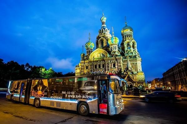 BarBus, Rusko