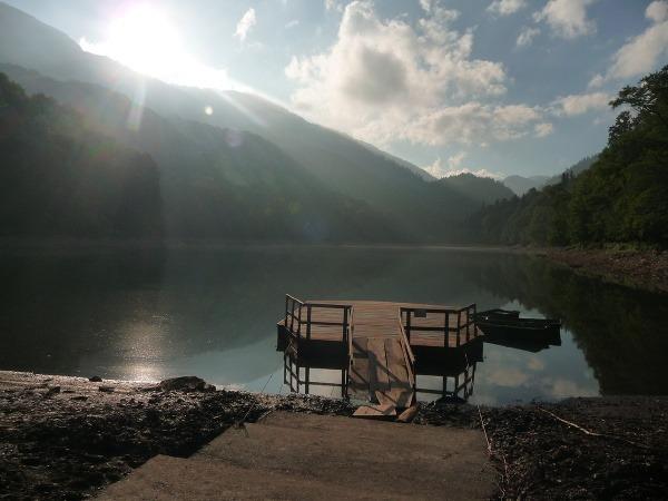 Biogradska gora, Čierna Hora