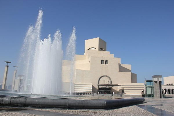Múzeum islamského umenia, Dauha,