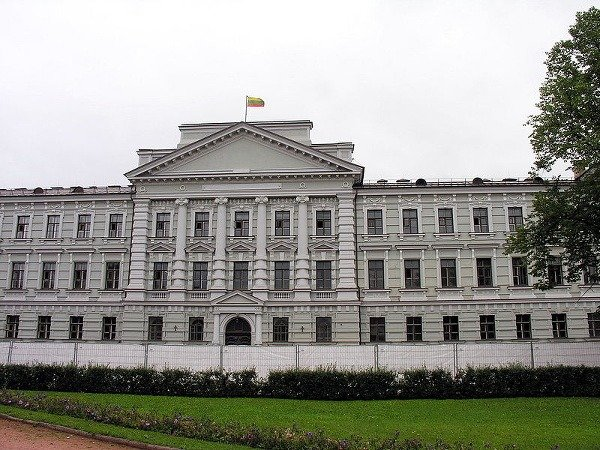 Múzeum KGB
