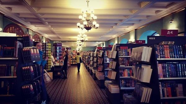 Dom knihy v Petrohrade