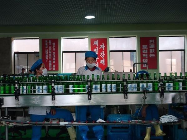 Severná Kórea očami turistu: