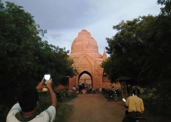 Mars Hill kostol kresťanskej datovania