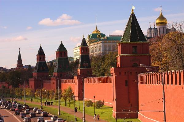 Moskva, Ruská federácia