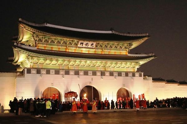 Pjongčang, Južná Kórea