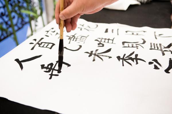 datovania čínsky muž radu