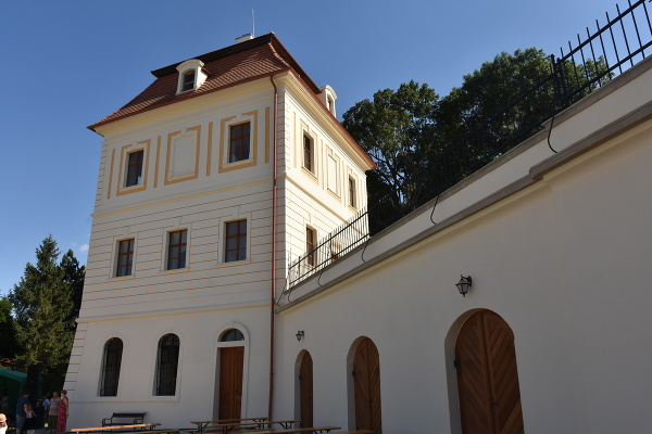 Kaštieľ Chtelnica