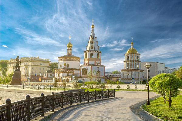 Irkutsk, Ruská federácia