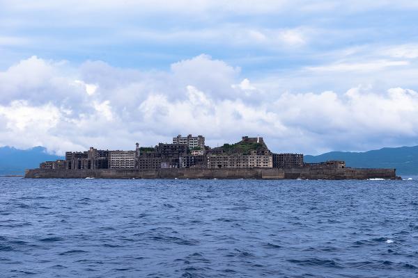 Ostrov Hashima, Japonsko