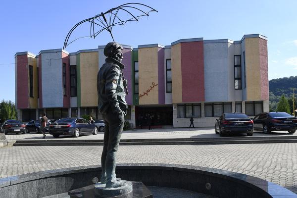 Budova Múzea moderného umenia
