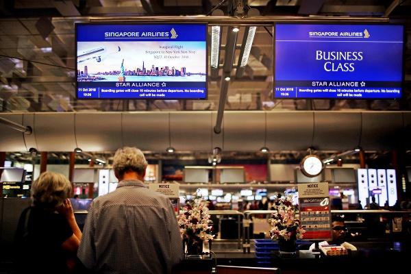 Najdlhší priamy komerčný let