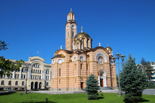 Kostol Krista Spasiteľa, Banja