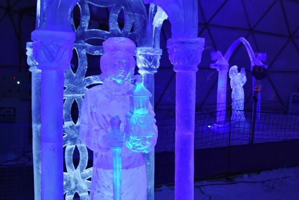 Tatry Ice Master už