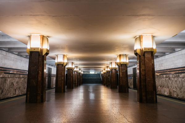 Stanica kyjevského metra