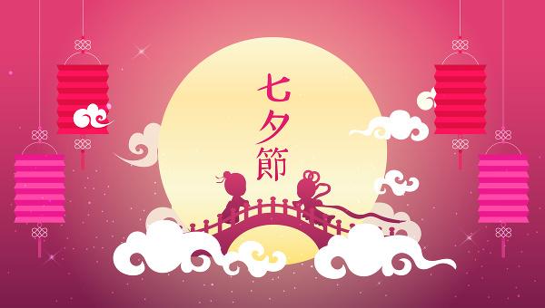 Čínsky festival lásky Qixi