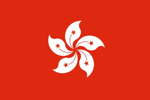 Zástava Hong Kongu