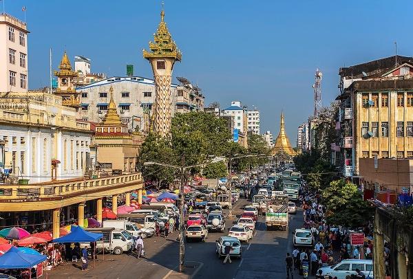 Mjanmarský Ragún