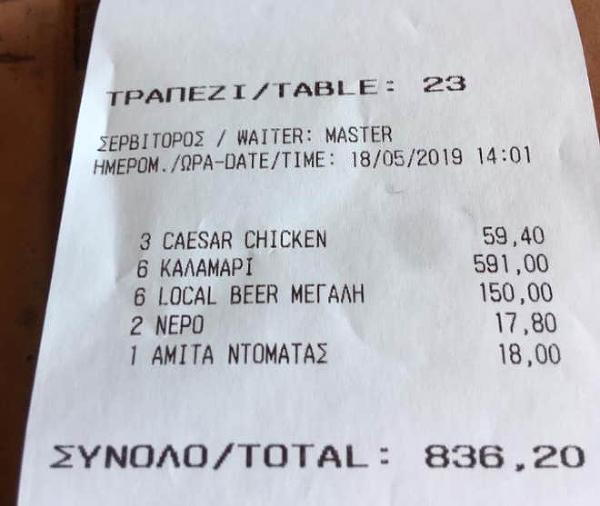 Šialené účty v reštauráciách