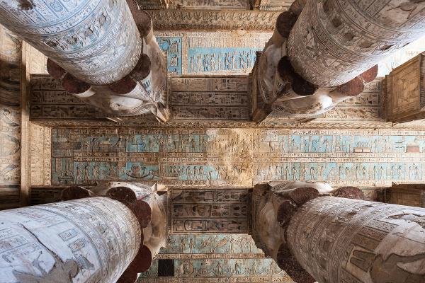 Chrám Hathor
