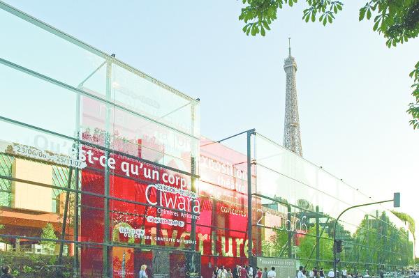 Múzeum na nábreží Branly