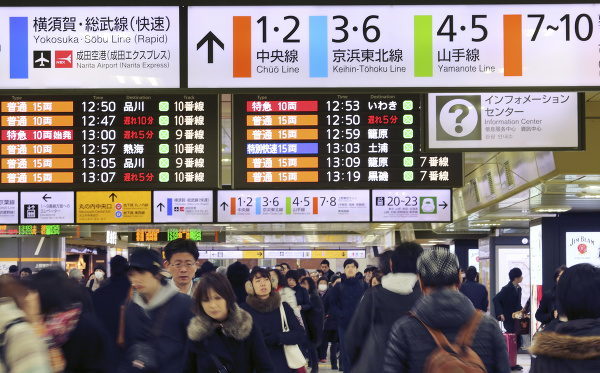 Stanica v Tokiu