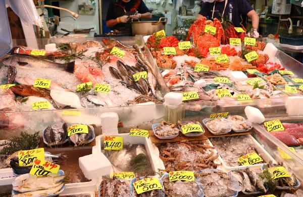 Rybí trh Tsukiji v