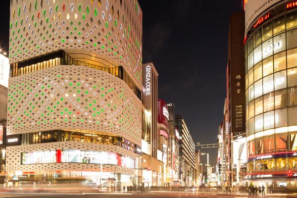 Ginza,Tokio