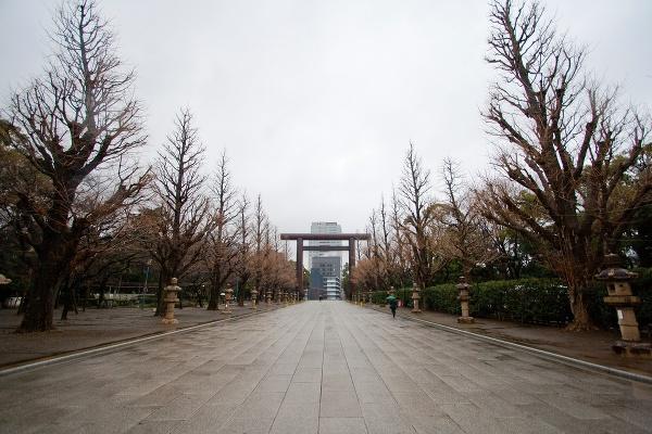 Yasukuni v Tokiu