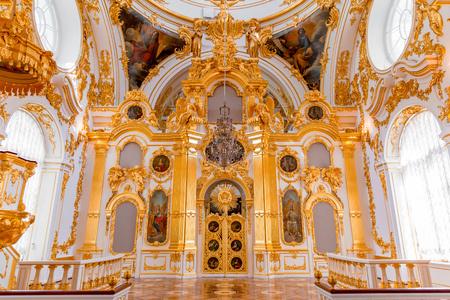 Kaplnka v Ermitáži