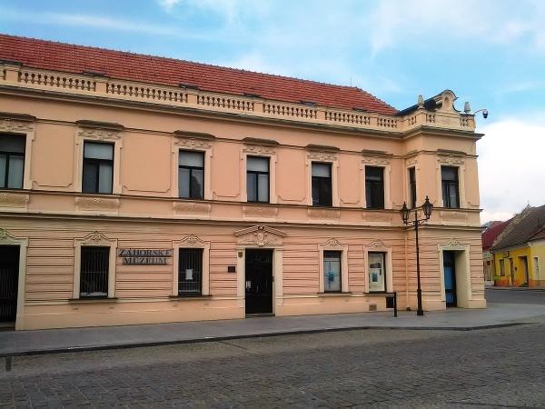 Záhorské múzeum, Skalica