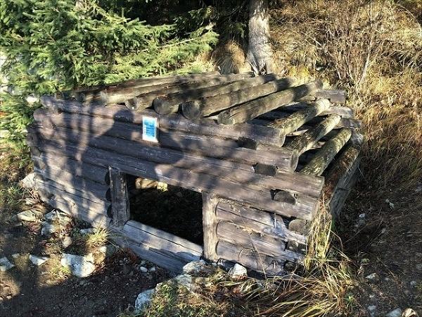 Bunker pod Kriváňom