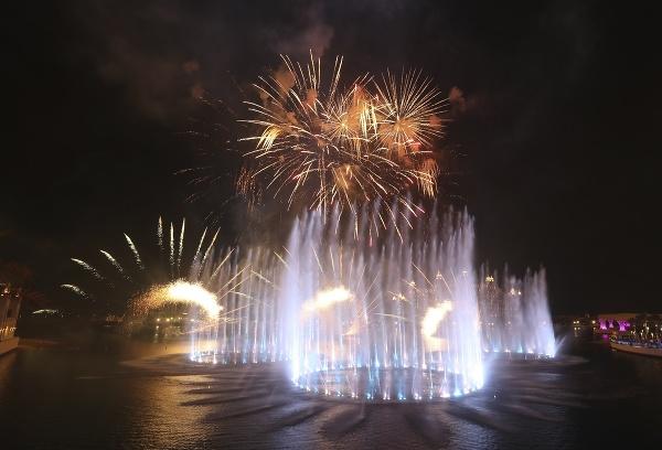 Fontána Palm Fountain v