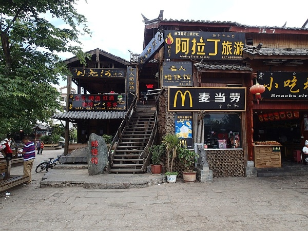 McDonald´s v Lijiangu