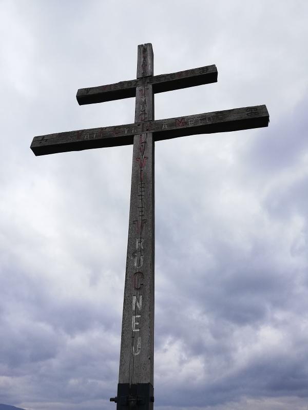 Vrch Mních v Detvianskom