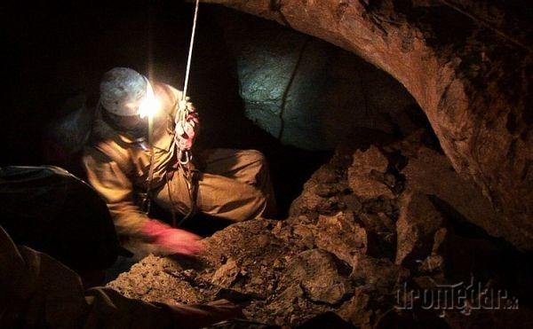 Jaskyňa Mesačný tieň